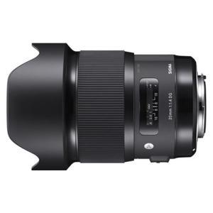 【長期保証付】シグマ 20mm F1.4 DG HSM ニコン用