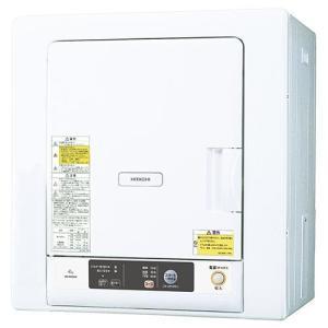 【設置+リサイクル+長期保証】日立 DE-N40WX(ピュアホワイト) 衣類乾燥機 4kg eccurrent
