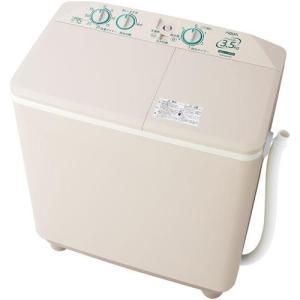【設置+リサイクル+長期保証】アクア AQW-N351-HS(ソフトグレー) 二槽式洗濯機 洗濯/脱水3.5kg|eccurrent