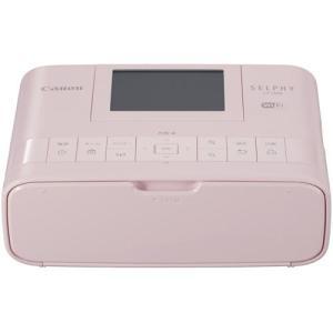【長期保証付】CANON SELPHY(セルフィー) CP1300(ピンク) コンパクトフォトプリンター eccurrent