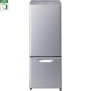 【設置+長期保証】パナソニック NR-B17AW-S(シルバー(本体色はグレー) ) 2ドア冷蔵庫 右開き 168L|eccurrent