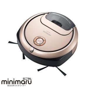 【長期保証付】日立 minimaru(ミニマル) ロボット掃除機 RV-EX1-N(シャンパンゴール...