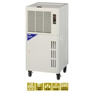 ■ランニングコストのかかりにくいコンプレッサー式除湿機■除湿能力 約2.0L/h(60Hz)満水停止...