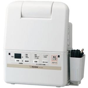 【長期保証付】象印 RF-EA20-WA(ホワイト) ふとん乾燥機 マット無しタイプ スマートドライ