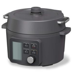 【長期保証付】アイリスオーヤマ KPC-MA2-B(ブラック) 電気圧力鍋 2.2L