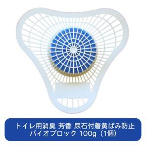 BIO BLOCK 【トイレの悪臭除去・芳香、尿石黄ばみの防止】|ececo