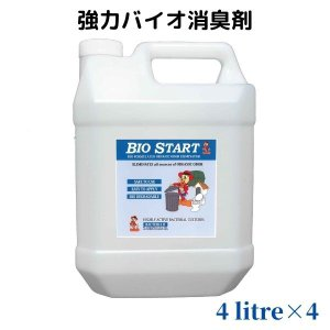 きつい腐敗臭を強力分解バイオ消臭剤 バイオスタート 4リットル 1ケース(4本入り)|ececo