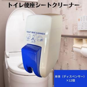 トイレ便座シート除菌クリーナー ディスペンサー1ケース(12個入り)|ウィルス・菌対応 除菌 消毒 アルコール トイレ便座 コロナウィルス対策の除菌消毒に|ececo