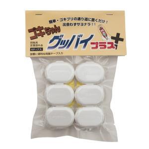 ゴキちゃんグッバイプラス(医薬部外品) 【ゴキブリをもう見たくない方必見!駆除率94.7%】|ececo