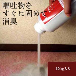 ノロウィルス対策にも有効・嘔吐物処理剤エル・オー・テンL-O10 10kg|ececo