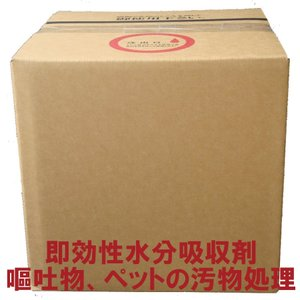 L-O10 エル・オー・テン 10kg 【ノロウィルス対策に有効・嘔吐物処理剤】|ececo