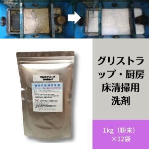 厨房清掃用洗剤 マルチクリーナーtwinkle-P 1kg1ケース(12袋入り)|ececo
