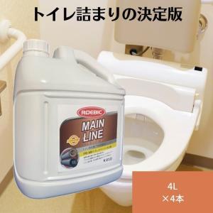 トイレ詰まりの決定版 バイオ配管洗剤 ROEBIC K-97JD 4リットル 1ケース(4本入り)|ececo