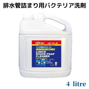 バクテリア排水管用洗剤 ROEBIC LDT-32JD 4リットル|ececo