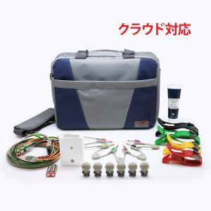 【iPad対応】12誘導心電計smartECG 【Bluetooth版】 3本型心電誘導コード版|ecglabo