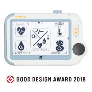 チェックミープロB アドバンスモデル | パルスオキシメータ 携帯型心電計 体温計 赤ちゃん スピード 医療用 歩数計 8時間連続記録(心電図+SpO2)|ecglabo