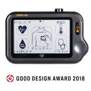 チェックミープロX | パルスオキシメータ 携帯型心電計 体温計 赤ちゃん スピード 医療用 歩数計 SpO2トレンド|ecglabo