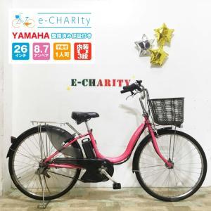 KG049 YAMAHA PAS ナチュラ カラメルブラウン 8.7AH 26インチ 自転車保険付帯...