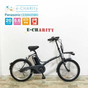 電動自転車 ママチャリ YAMAHA PAS ナチュラ シャンパンゴールド 26インチ【KJ039】...