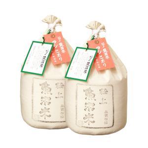 新米 極上魚沼産コシヒカリ 白米 10kg (5kgx2袋) 特Aランク 平成28年産 送料無料 (北海道四国九州へは追加送料400円)