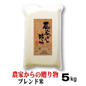 農家からの贈り物 5kg|echigo-komesho