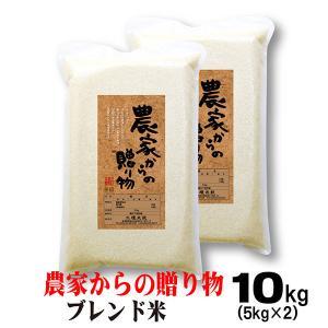 農家からの贈り物 5kg×2|echigo-komesho