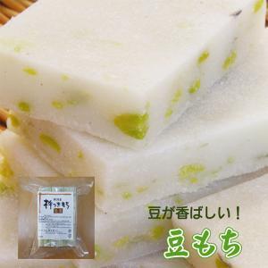新潟の豆もち 10切(500g)|echigo-komesho