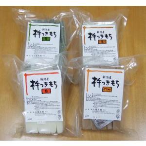 新潟のおもちセット4種組合せ(送料無料)|echigo-komesho
