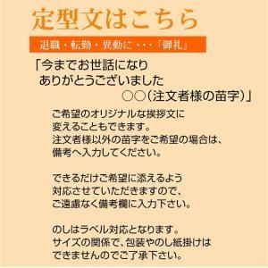 退職 お礼 プチギフト 新潟産コシヒカリ 2合...の詳細画像3