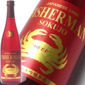 Fisherman Sokujo Deep(フィッシャーマンソクジョー ディープ)純米吟醸原酒720ml 塩川酒造 echigo