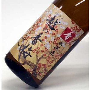 越の香梅 本醸造1.8L 原酒造|echigo