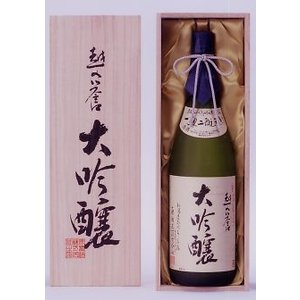 越の誉  大吟醸 1800ml 原酒造 日本酒 大吟醸|echigo