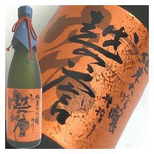 越の誉 純米大吟醸 槽搾り720ml|echigo