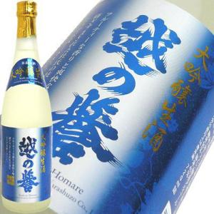 日本酒  クール便発送 越の誉 大吟醸生酒720ml 原酒造 日本酒 echigo
