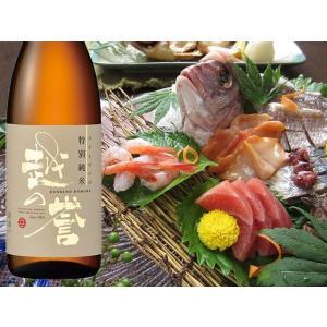 越の誉 特別純米 彩 1800ml 原酒造 日本酒【お取り寄せ】 echigo