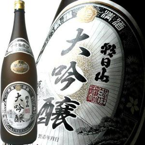 朝日山 萬寿盃 大吟醸 1800ml 朝日酒造|echigo