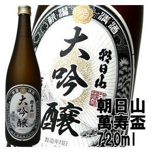 朝日山 萬寿盃大吟醸 720ml 朝日酒造|echigo