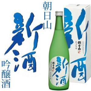 朝日山 新酒吟醸 720ml 朝日酒造 日本酒|echigo