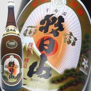 日本酒 朝日山 千寿盃特別本醸造 1800ml 朝日酒造