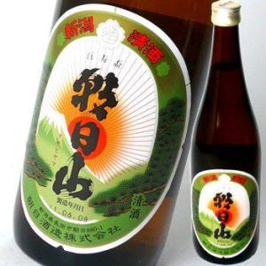 日本酒 朝日山 百寿盃 720ml 朝日酒造 日本酒 朝日山の代表定番商品。  酒質は、口当たり、喉...