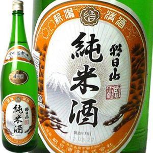 日本酒 朝日山 純米酒 1.8L 朝日酒造 echigo
