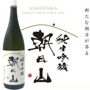 日本酒 朝日山 純米吟醸 1.8L 朝日酒造 日本酒 純米吟醸酒|echigo