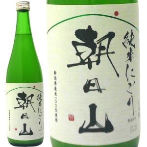 日本酒 朝日山 純米にごり 720ml 朝日酒造(あすつく対応)|echigo