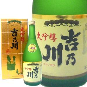 日本酒 吉乃川  大吟醸720ml|echigo