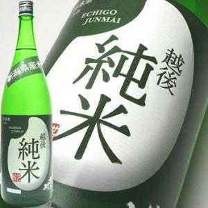 日本酒 吉乃川 越後純米 1800ml 日本酒 吉乃川 echigo