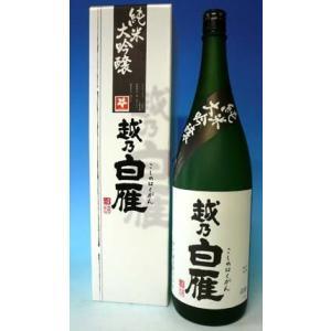 越乃白雁  純米大吟醸720ml【日本酒/新潟】|echigo
