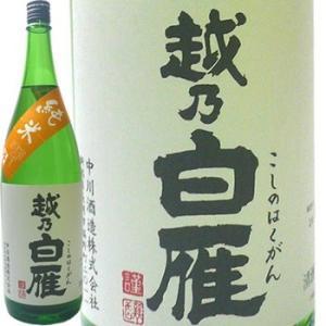 越乃白雁  五百万石 純米酒1800ml  中川酒造 echigo