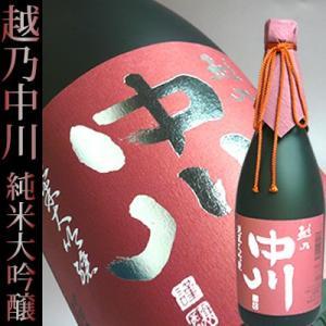 越乃中川 純米大吟醸720ml|echigo