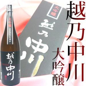 お歳暮 御歳暮 ギフト 2017  日本酒 越乃中川 大吟醸1800ml|echigo