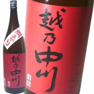 越乃中川 燗あがり 1.8L 日本酒 燗酒 熱燗|echigo|03